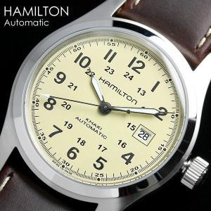 ハミルトン カーキ フィールド オート H70555523 腕時計 メンズ 自動巻き 機械式
