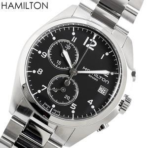 ハミルトン HAMILTON カーキ パイロット 腕時計 メンズ クオーツ スモールセコンド 日常生...