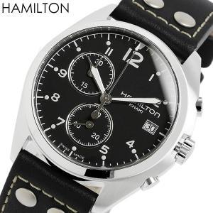 エントリーでポイント最大15倍 ハミルトン HAMILTON カーキ パイロット 腕時計 メンズ ク...