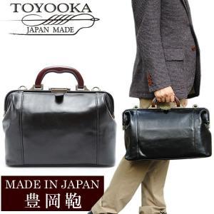 エントリーで日本製 豊岡鞄 バッグ メンズ ビジネスバッグ 本革 レザー ブランド ミニダレスボストン BAG アンティーク 10431|cameron