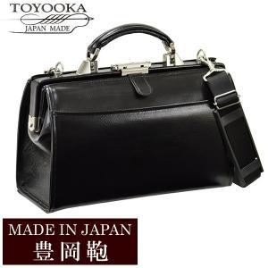 エントリーで日本製 豊岡鞄 バッグ メンズ ビジネスバッグ 本革 レザー ブランド ダレスバッグ ショルダーバッグ BAG アンティーク 22323|cameron