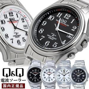 電波 ソーラー SOLAR シチズン Q&Q 腕時計 メンズ 電波時計|cameron