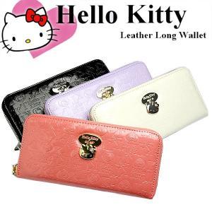 【ハローキティ/Hello Kitty】 キティちゃん ラウンド 長財布 エナメル ウォレット レデ...