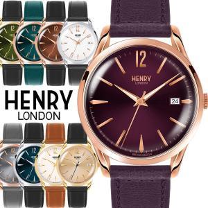 エントリーでP5倍 HENRY LONDON ヘンリーロンド...