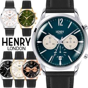 HENRY LONDON ヘンリーロンドン クロノグラフ 腕時計 メンズ 革ベルト レザー ウォッチ 41mm