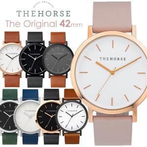 The Horse ザホース ザ・ホース 腕時計 レディース メンズ 革ベルト レザー ウォッチ オリジナル THE ORIGNAL 42mm
