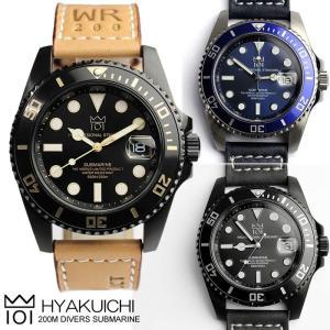 エントリーでダイバーズ ウォッチ ダイバーズウォッチ 200m防水 メンズ腕時計 革ベルト レザー ...