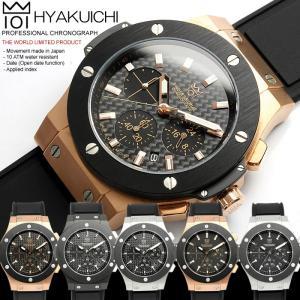 クロノグラフ メンズ腕時計 カーボン ソリッド 限定モデル ラバー ブランド ランキング 人気 HYAKUICHI 101|cameron