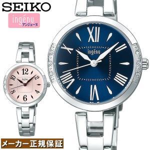 [SEIKO]セイコー 腕時計  ALBA ingenu アンジェーヌ エレガント ブレスレット スワロフスキー入りケース カーブ無機ガラス レディース シルバー AHJK449 AHJK450|cameron