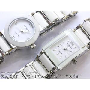 腕時計 レディース レディス 腕時計 ブランド セラミック 腕時計|cameron