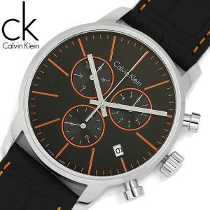 【Calvin Klein/カルバンクライン】 CKシティ 腕時計 メンズ 43mm クロノグラフ ...