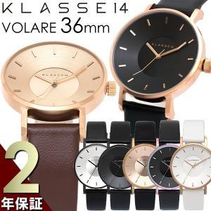 KLASSE14 クラス14 腕時計 レディース 36mm 革ベルト レザー クラスフォーティーン クラッセ