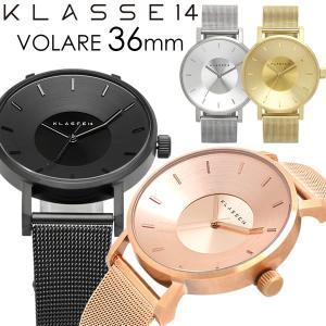KLASSE14 クラス14 腕時計 レディース 36mm メタルメッシュベルト VOLARE クラスフォーティーン クラッセ