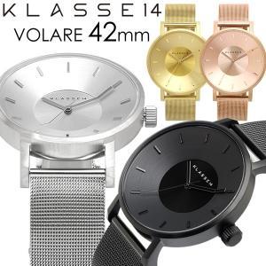 KLASSE14 クラス14 腕時計 メンズ 42mm メタルメッシュベルト クラスフォーティーン クラッセ
