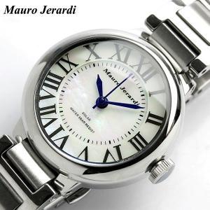エントリーでP10倍 腕時計 レディース レディース腕時計 マウロジェラルディ ソーラー 腕時計 レディース