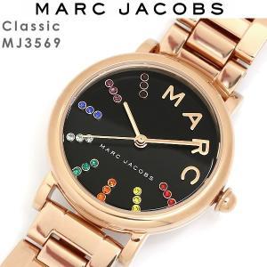 エントリーで5%還元 マークジェイコブス MARC JACOBS 腕時計 レディース Classic クラシック MJ3569 ブラック×ローズゴールド クオーツ 5気圧防水 アナログ3針の画像