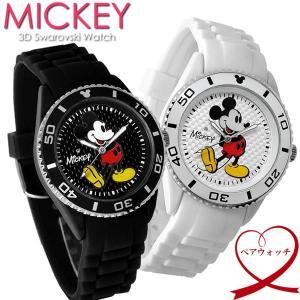 ペアウォッチ ミッキー 腕時計 シリコン ラバー ブラック×ホワイト 2本セット|cameron