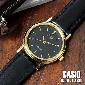 カシオ 腕時計 CASIO カシオ腕時計 メンズ レディース スタンダード