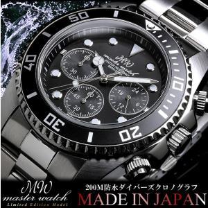 エントリーでポイント最大15倍 日本製 ダイバーズ ウォッチ ダイバーズウォッチ MASTER WA...