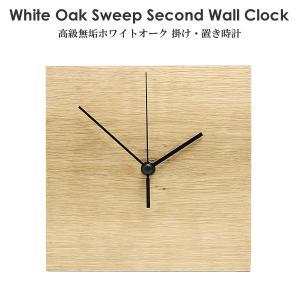 木 無垢ホワイトオーク 掛け時計 壁掛け 置時計 クロック ウォールクロック 無垢材 一枚板 引越し祝い 新築祝い 木の時計 ギフト プレゼント 木製|cameron