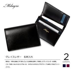 【Milagro】 ミラグロ グレイスレザー 名刺入れ カードケース メンズ 男性用 oh-bp013|cameron