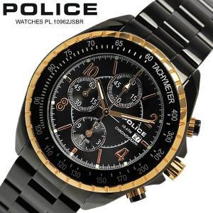 【POLICE】 ポリス 腕時計 メンズ クロノグラフ スモ...
