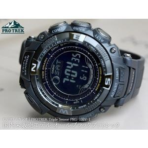 プロトレック PRO TREK カシオ CASIO ソーラー PRG-130Y-1 腕時計 プロトレック PRO TREK プロトレック PRO TREK|cameron