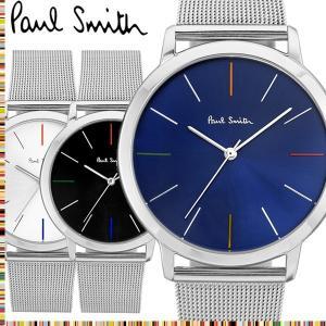 エントリーでP10倍 ポールスミス Paul Smith 腕時計 メンズ メタルメッシュベルト MA 41mm ブランド 人気