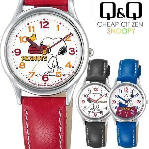 シチズン Q&Q キューアンドキュー 腕時計 ウォッ...