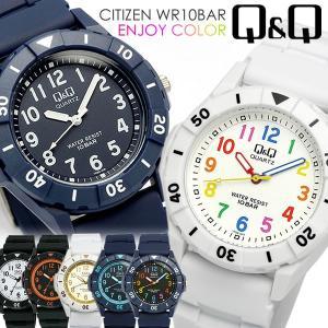 CITIZEN シチズン Q&Q カラフルウォッチ 腕時計 10気圧防水 ラバー メンズ レディース キッズ 子供 ダイバーズモデル VR58|cameron