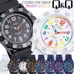 【シチズン】 Q&Q カラフルウォッチ メンズ&レディース 腕時計 10気圧防水 QQ022 信頼の...