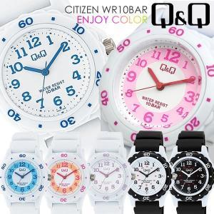 【シチズン】 Q&Q カラフルウォッチ キッズ 腕時計 10気圧防水 QQ024 信頼のシチズンQ&...