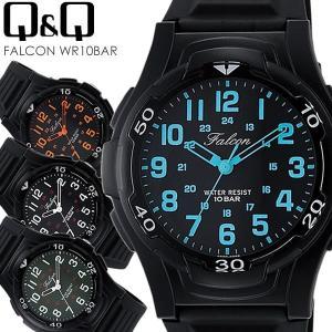 CITIZEN シチズン Q&Q カラフルウォッチ 腕時計 10気圧防水 ラバー メンズ レディース キッズ 子供 ユニセックス ミリタリー falcon ファルコン VP84 QQ025|cameron