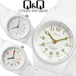 エントリーで【シチズン】 Q&Q レディース ラバー カラフルウォッチ 腕時計 10気圧防水 FAL...