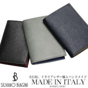 SILVANO BIAGINI シルヴァノビアジーニ メンズ カードケース 名刺入れ 本革 イタリア製 sb-c01|cameron