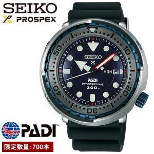 エントリーでP10倍 seiko PROSPEX セイコー プロスペックス 腕時計 ウォッチ メンズ クオーツ 30気圧防水 数量限定700本 ねじ込み式リュウズ sbbn039 cameron