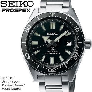 SEIKO セイコー PROSPEX プロスペック ダイバースキューバ メンズ 腕時計 自動巻き 2...
