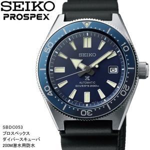 SEIKO セイコー PROSPEX プロスペック ダイバースキューバ ヒストリカルコレクション メ...
