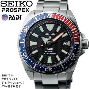 SEIKO セイコー PROSPEX プロスペック PADI限定モデル ダイバースキューバ メンズ ...