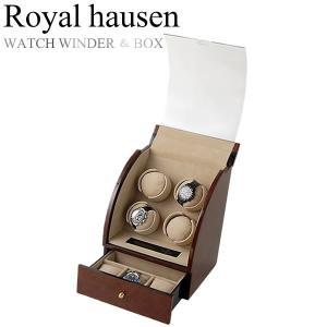 Royal hausen ロイヤルハウゼン 時計ワインダー 自動巻き ワインディングマシーン マブチモーター 収納 ケース MDF 4本巻き 3本収納 SD90324