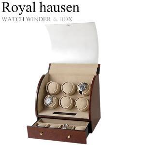 Royal hausen ロイヤルハウゼン 時計ワインダー 自動巻き ワインディングマシーン マブチモーター 収納 ケース MDF 6本巻き 4本収納 SD90326