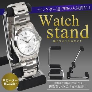 腕時計スタンド スタンド 腕時計用 1本用...