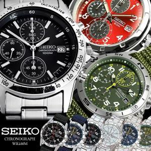 SEIKO セイコー 逆輸入 クロノグラフ メンズ 腕時計 人気 ブランド ランキング ビジネス アナログ|cameron