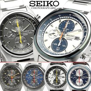 【SEIKO/セイコー】 クロノグラフ メンズ 腕時計 100M防水 センタークロノ メタル 本革レザー カレンダー タキメーター ビジネス アナログ|cameron
