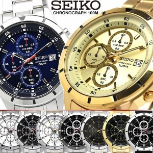 SEIKO セイコー クロノグラフ メンズ 男性用 腕時計 ...