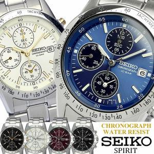 【SEIKO SPIRIT】 セイコースピリット 腕時計 メンズ クロノグラフ 国内正規品 時計の原...