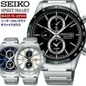【SEIKO SPIRIT】 セイコースピリット 日本製 ソーラークロノグラフ メンズ 腕時計 ≪レ...