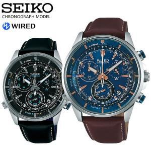 【SEIKO WIRED】 セイコー ワイアード THE BLUE ザ・ブルー クオーツ腕時計 メン...