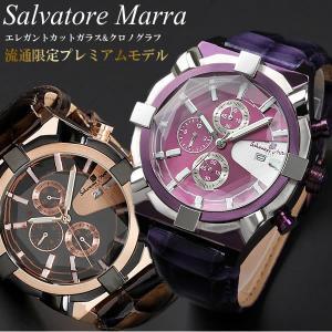 クロノグラフ 腕時計 メンズ サルバトーレマーラ 限定モデル...