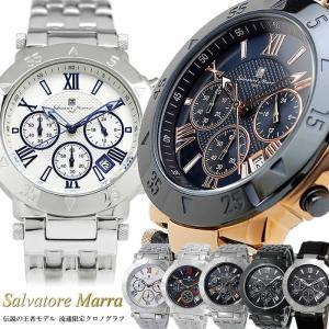 クロノグラフ 腕時計 メンズ 限定モデル クロノグラフ 特価...